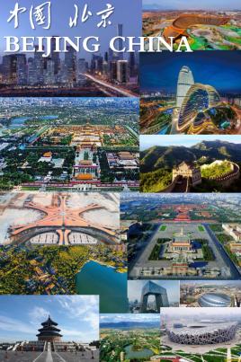 宁波到北京朝阳区物流专线,宁波到北京朝阳区物流公司,宁波到北京朝阳区货运专线2