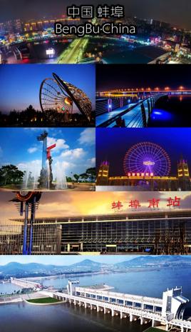 宁波到蚌埠物流专线,宁波到蚌埠物流公司,宁波到蚌埠货运专线2