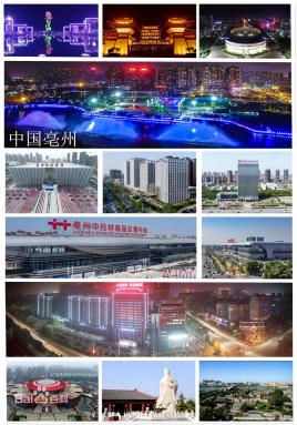 宁波到亳州物流专线,宁波到亳州物流公司,宁波到亳州货运专线2