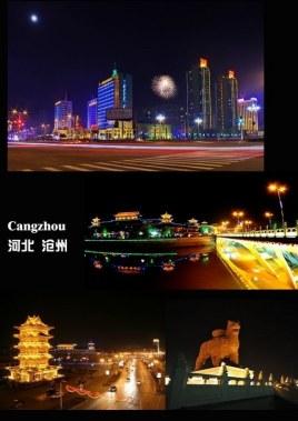 宁波到沧州物流专线,宁波到沧州物流公司,宁波到沧州货运专线2