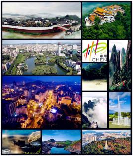 宁波到郴州物流专线,宁波到郴州物流公司,宁波到郴州货运专线2