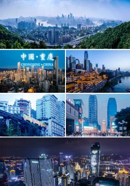 宁波到重庆涪陵区物流专线,宁波到重庆涪陵区物流公司,宁波到重庆涪陵区货运专线2