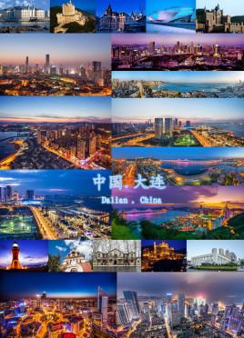 宁波到长海县物流专线,宁波到长海县物流公司,宁波到长海县货运专线2