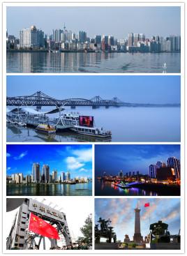 宁波到丹东元宝区物流专线,宁波到丹东元宝区物流公司,宁波到丹东元宝区货运专线2