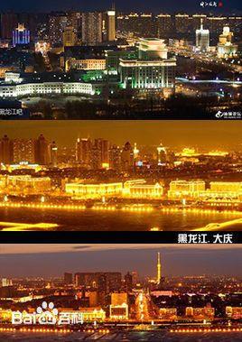 宁波到大庆龙凤区物流专线,宁波到大庆龙凤区物流公司,宁波到大庆龙凤区货运专线2