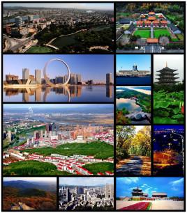 宁波到清原县物流专线,宁波到清原县物流公司,宁波到清原县货运专线2