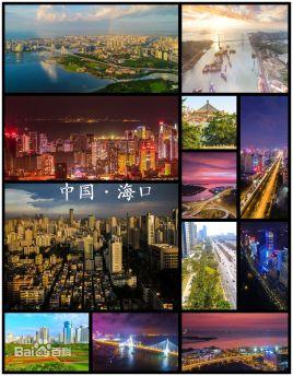 宁波到临高县物流专线,宁波到临高县物流公司,宁波到临高县货运专线2