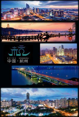 宁波到杭州物流专线,宁波到杭州物流公司,宁波到杭州货运专线2