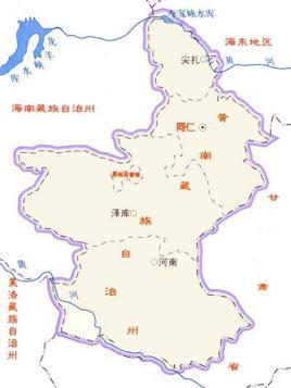 宁波到黄南物流专线,宁波到黄南物流公司,宁波到黄南货运专线2
