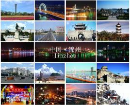 宁波到义县物流专线,宁波到义县物流公司,宁波到义县货运专线2
