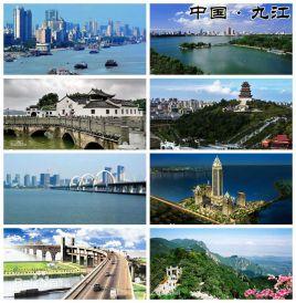 宁波到九江物流专线,宁波到九江物流公司,宁波到九江货运专线2