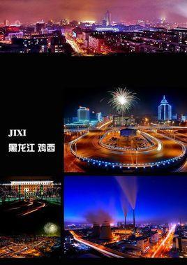 宁波到鸡西城子河区物流专线,宁波到鸡西城子河区物流公司,宁波到鸡西城子河区货运专线2
