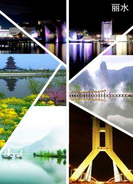 宁波到青田县物流专线,宁波到青田县物流公司,宁波到青田县货运专线2