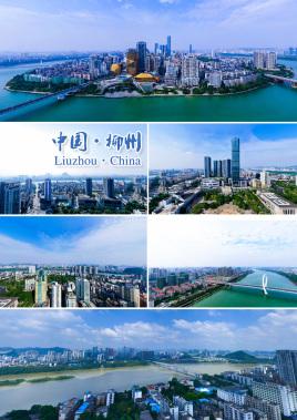 宁波到柳州物流专线,宁波到柳州物流公司,宁波到柳州货运专线2