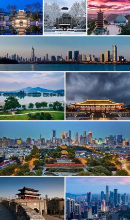 宁波到南京物流专线,宁波到南京物流公司,宁波到南京货运专线2