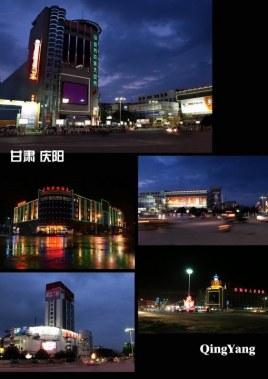 宁波到庆阳物流专线,宁波到庆阳物流公司,宁波到庆阳货运专线2