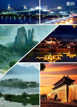 宁波到开化县物流专线,宁波到开化县物流公司,宁波到开化县货运专线2