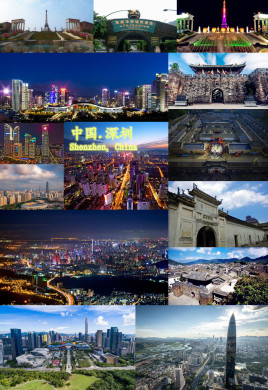 宁波到深圳物流专线,宁波到深圳物流公司,宁波到深圳货运专线2