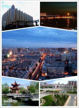 宁波到庆安县物流专线,宁波到庆安县物流公司,宁波到庆安县货运专线2