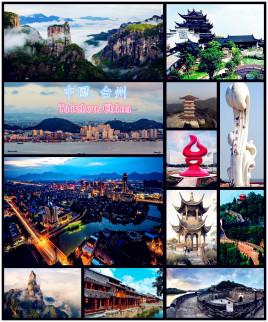 宁波到台州物流专线,宁波到台州物流公司,宁波到台州货运专线2