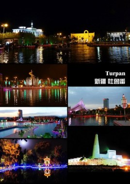 宁波到吐鲁番物流专线,宁波到吐鲁番物流公司,宁波到吐鲁番货运专线2