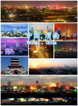 宁波到韩城物流专线,宁波到韩城物流公司,宁波到韩城货运专线2