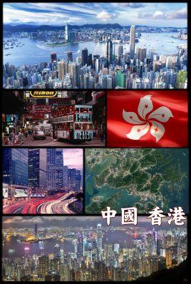 宁波到香港物流专线,宁波到香港物流公司,宁波到香港货运专线2