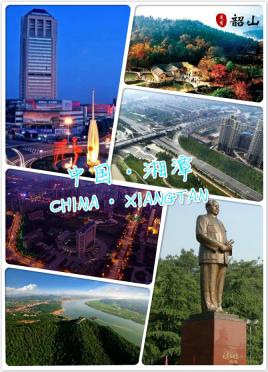 宁波到湘乡物流专线,宁波到湘乡物流公司,宁波到湘乡货运专线2