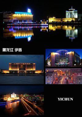 宁波到丰林县物流专线,宁波到丰林县物流公司,宁波到丰林县货运专线2