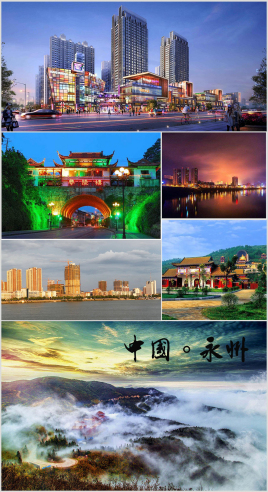 宁波到永州物流专线,宁波到永州物流公司,宁波到永州货运专线2